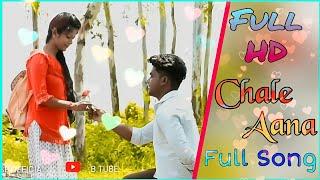CHALE AANA  FULL SONG  by B.Tube  |  De De Pyaar De | armaan malik songs | Amaal Mallik | New Song 2
