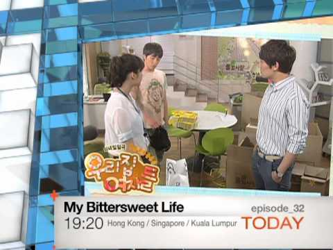 [Today 8/9] My Bittersweet Life - ep.32