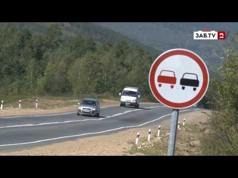 Продажа автомобилей в Чите, новые и подержанные авто б/у