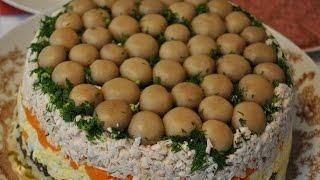 видео салат грибная поляна