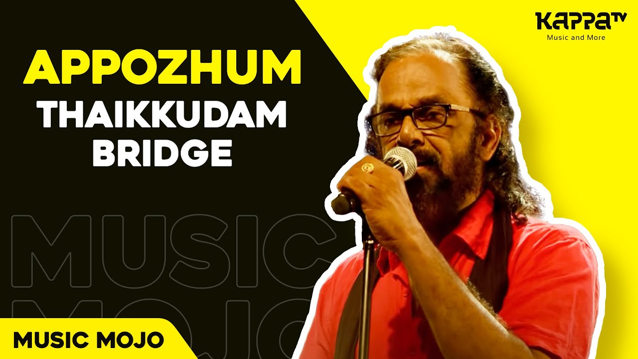 Thaikkudam Bridge Fish Rock Lyrics
