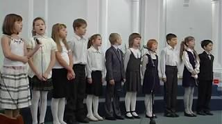 2011 год. 4 класс. Заокская школа.