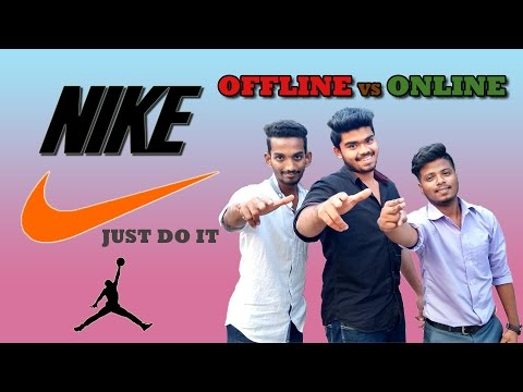 """""""NIKE"""" 