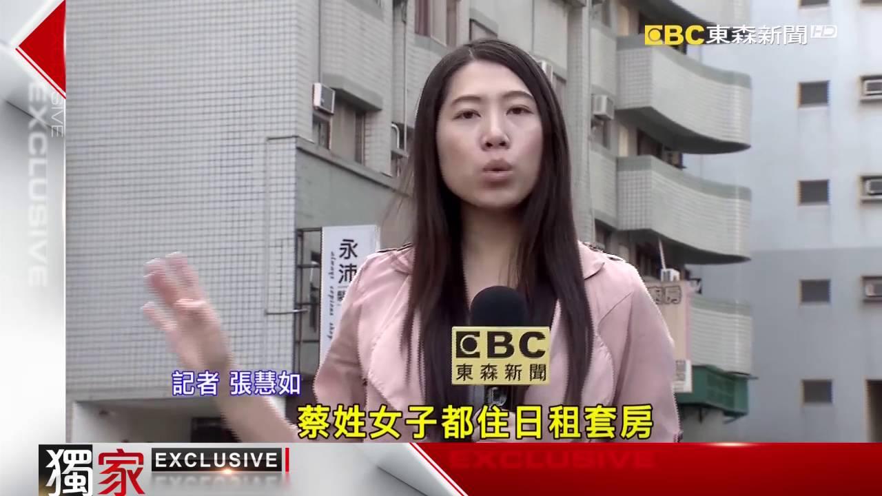 25歲女騙子愛扯謊 盜賣小開200萬保時捷 - YouTube