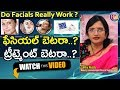 Facials or Facial Treatments Which One is Better l Procedures and Types l Lalitha Reddy l Hai TV