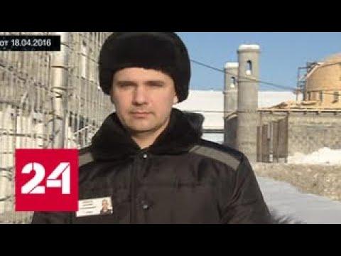 Убивший жену фотограф Лошагин требует от тещи деньги и спорткар - Россия 24