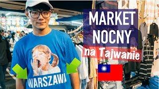 Tajwańskie markety nocne - Co zwiedzać na Tajwanie? #3