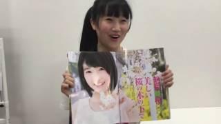 【NGT48 のえぴーこと山田野絵がFLASHのグラビアに?!】20160424