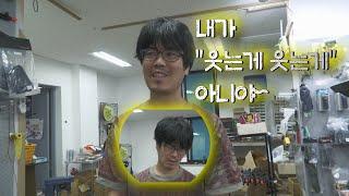 """[2탄]BB탄장난감총 건샵 허파진상편 """"나한테 왜 그래…"""