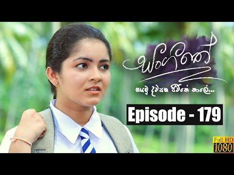Sangeethe | Episode 179 17th October 2019