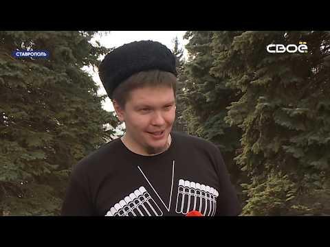 Новости Ставропольского края. Своё ТВ. Выпуск от 21.02.2020,19:30