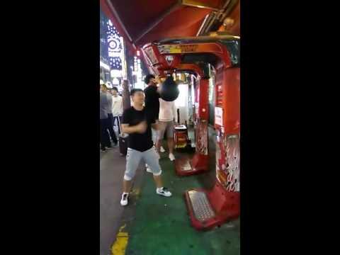 игровой автомат бокс