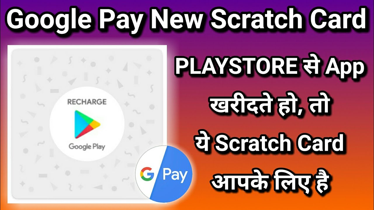 Google Pay New PLAY STORE Scratch Card Offer || Get Upto Rs.600 CashBack || GooglePay || Today #1