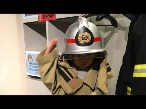 Fire museum in Tokyo 東京 消防博物館