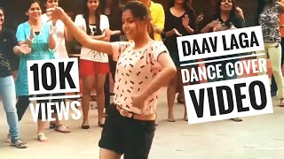 Daav Laga Indian Girl Dance Show Super Video