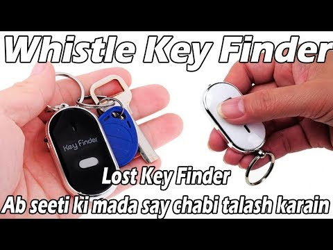 How to buy items from China to Pakistan | Whistle key finder | Best Key finder