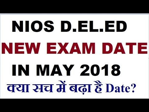 NIOS D.EL.ED 1st semester new exam date after extension | Online Partner