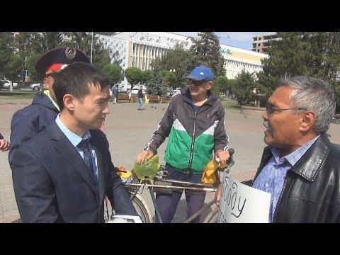 Сегодня на пикете в Уральске сильно досталось Назарбаеву!