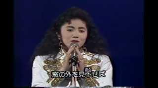 1988年3月の映像 「さよならの翼」作詞:阿木燿子、作曲:弦哲也 ...
