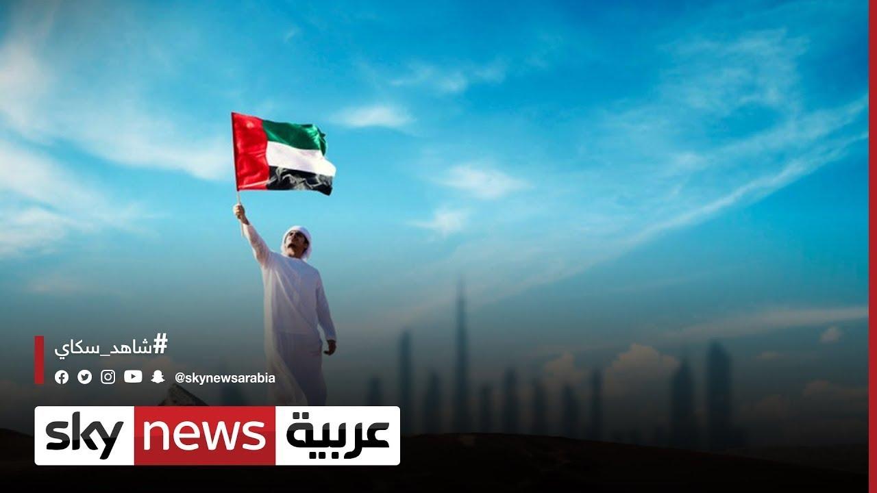 الإمارات والأمم المتحدة.. العلاقة والمساهمات  - 17:55-2021 / 6 / 12