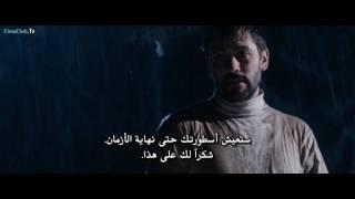 11-11-11 movie ending