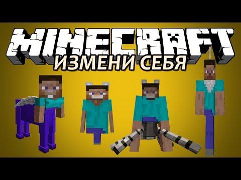 Скачать игру Майнкрафт, minecraft на компьютер
