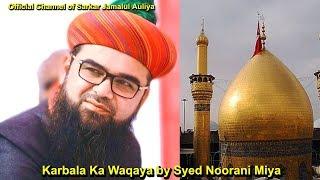 Syed Noorani miya New takreer 2015 part-1 Madhosingh