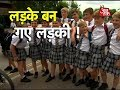 British Boys Protest School Uniforms By Wearing Skirts
