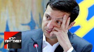 Украина согласилась предоставить Донбассу особый статус. Кто против? от 05.12.19