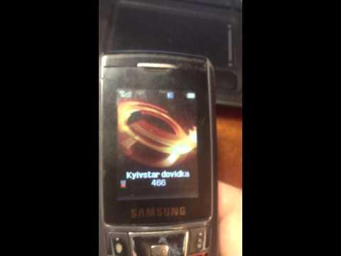 Samsung D900.MOV