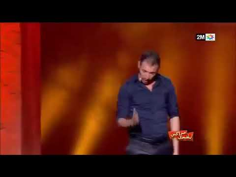 Download إيكو عرس الشلح والعروبي موت ديال الضحك eko marige du chal7 et 3robi