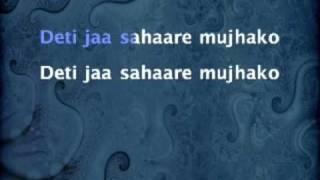 Tu Kahe Agar - Andaz (1949)