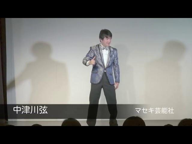 中津川弦『卒業式』