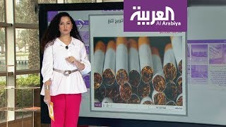 """العربية.نت اليوم.. مصر تمنع التدخين والإنستغرام """"يفضحك"""""""