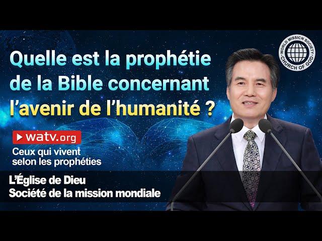 Ceux qui vivent selon les prophéties | Église de Dieu, Ahnsahnghong, Dieu la Mère
