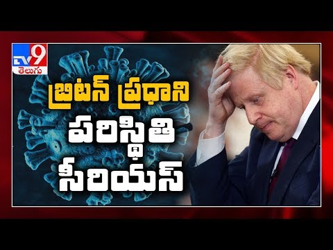 Boris Johnson moved to intensive care as symptoms worsen - TV9