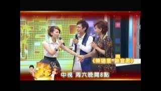 中視4/27「萬秀豬王」#37精采預告/陳隨意30S