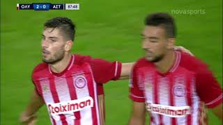 Ολυμπιακός - Αστέρας Τρίπολης: 3-0