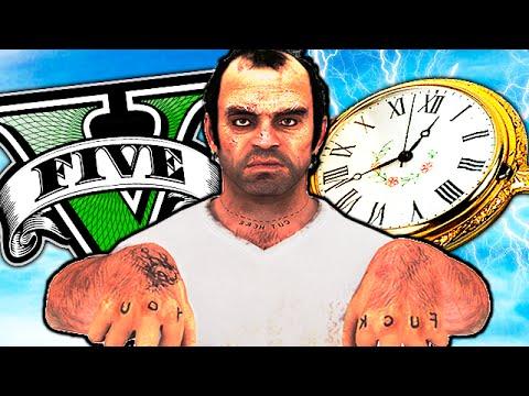 CONTROLANDO EL TIEMPO !! INCREIBLE MOD EPICO !! GTA 5 MODS PC CONTROL DEL TIEMPO EN GTA V Makiman