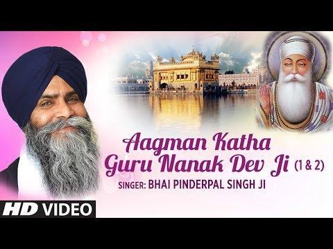 Aagman Katha Guru Nanak Dev Ji - 1 & 2 (Shabad Gurbani) | Bhai Pinderpal Singh Ji