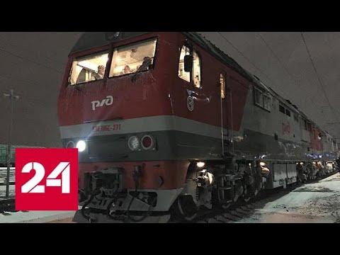 Поезд президента России: репортаж изнутри - Россия 24