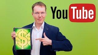как настроить монетизацию видео на youtube. Как настроить рекламные паузы в видео youtube