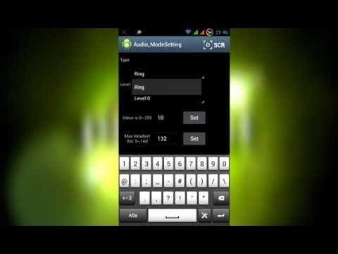 Инженерное меню   настройка громкости на Android