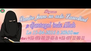 Baixar Hadja Oumar Yéro (Espagne) : Fii Djantagol Inde Allah P 2 ( radio laawol kisal)