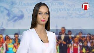 Смотреть видео Афиша - конкурсы в Москве. Выпуск №25 онлайн