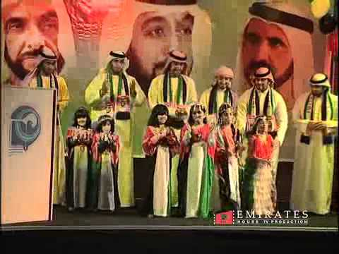 Emirates House Tv production (United Arab Emirates National day 2010)