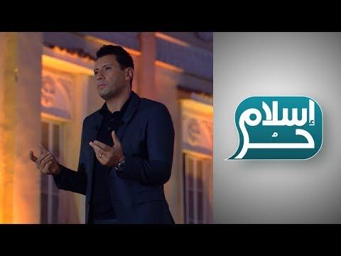 إسلام بحيري: تدين المصريين كان مليئا بالتسامح.. إلى أن سيطر التيار السلفي  - 05:58-2019 / 12 / 3