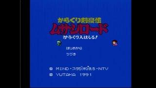 1991年10月5日(土)誕生 ttps://www.youtube.com/channel/UCxVOm0M9TzX...
