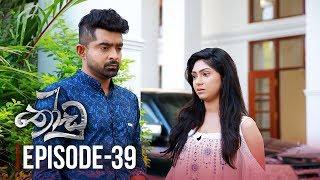 Thoodu | Episode 39 - (2019-04-09) | ITN Thumbnail