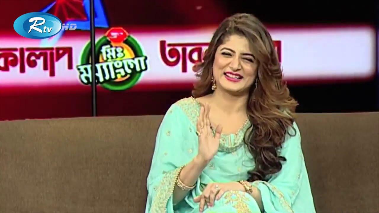 বাংলাদেশে শুটিং এ যে বিষয়ে অমিল পেয়েছে নায়িকা শ্রাবন্তী | Actress Srabonti | Celebrity Show